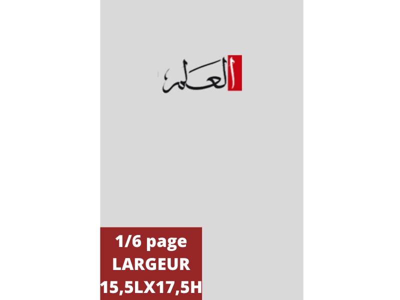 Annonces Administratives et Légales 1/6 Page en Largeur journal AL Alam